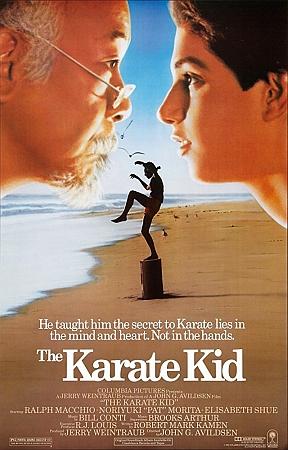 karate450